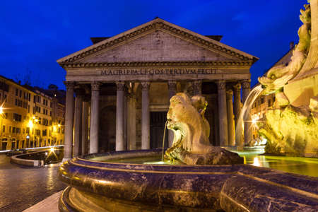 morning blue hour: Pantheon at twilight, Rome, Italy