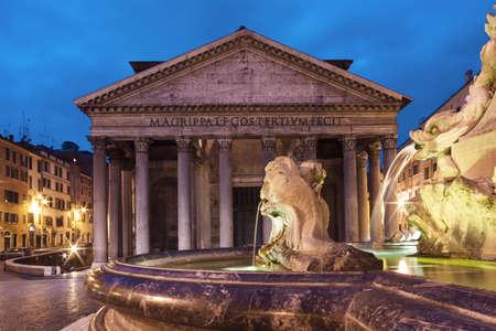 pantheon: Pantheon at twilight, Rome, Italy