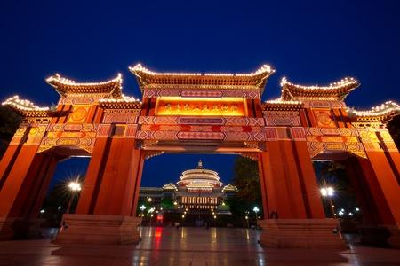 arch gate and great hall night scene,chongqing,china photo