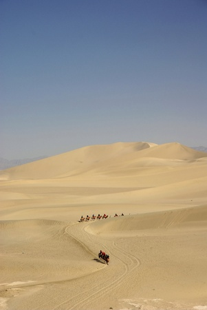 desert with blue sky,dunhuang,china  photo