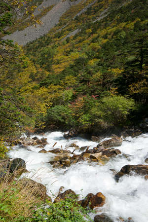 Plateau river in autumn photo