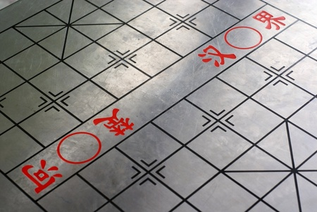 Chinese chess board
