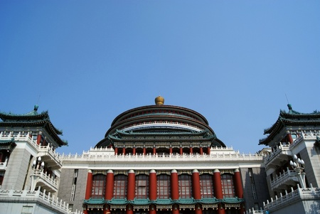 great hall: Great Hall of People,chongqing,china