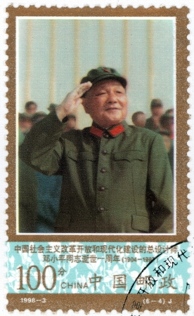 deng: CHINA - CIRCA 1998  A stamp printed in China shows leader of the Communist Party of China Deng Xiaoping, circa 1998