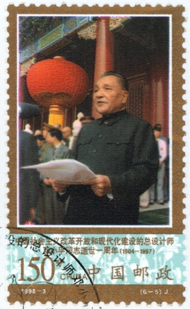 CHINA - CIRCA 1998  A stamp printed in China shows leader of the Communist Party of China Deng Xiaoping, circa 1998 Stock Photo - 13715476