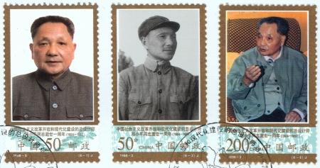 中国 - 中国で印刷される 1998 A スタンプ年頃、共産主義党の中国鄧小平は、年頃 1998 年のリーダーを示しています 報道画像