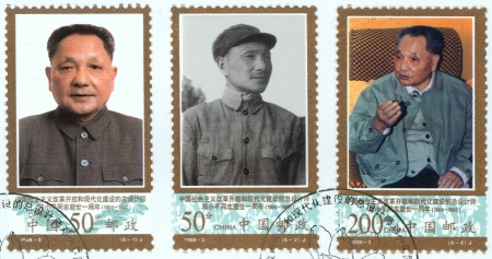 CHINA - CIRCA 1998  A stamp printed in China shows leader of the Communist Party of China Deng Xiaoping, circa 1998