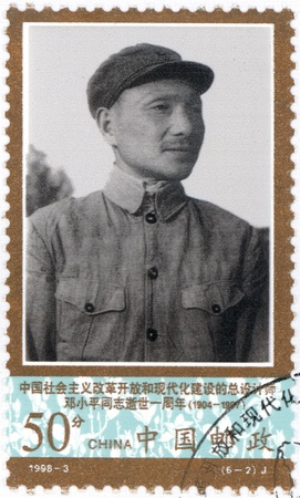 CHINA - CIRCA 1998  A stamp printed in China shows leader of the Communist Party of China Deng Xiaoping, circa 1998 Stock Photo - 13715471