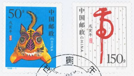 CHINA - CIRCA 1998  A stamp printed in China shows Lunar Year of the Tiger The Tiger , is one of the 12-year cycle of animals which appear in the Chinese zodiac , circa 1998 Stock Photo - 13715470