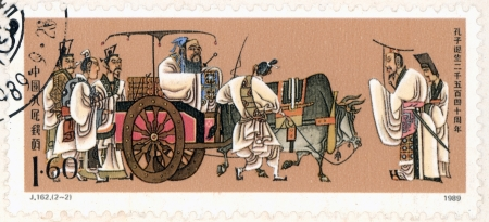 CHINA - CIRCA 1989  A stamp printed in China shows Confucius with his students,commemorate the 2540th anniversary of Confucius s birth, circa 1989 photo