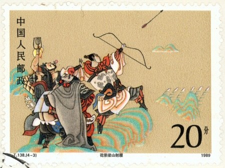 CHINA - CIRCA 1989  A stamp printed in China shows Ancient Chinese novels All Men Are Brothers, a popular fiction by Shi Nai an, circa 1989 photo