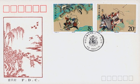outlaws: CHINA - CIRCA 1989  A stamp printed in China shows Ancient Chinese novels All Men Are Brothers, a popular fiction by Shi Nai an , circa 1989