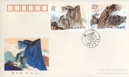 CHINA - CIRCA 1989  A stamp printed in China shows image of Mount Hua huashan , circa 1989 photo