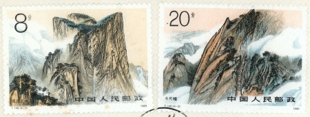 chinese postage stamp: CHINA - CIRCA 1989  A stamp printed in China shows image of Mount Hua huashan , circa 1989 Editorial