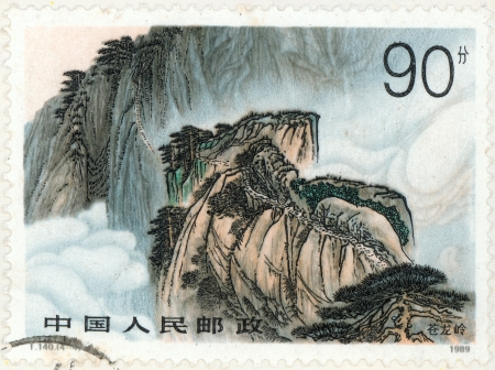 CHINA - CIRCA 1989  A stamp printed in China shows image of Mount Hua huashan , circa 1989