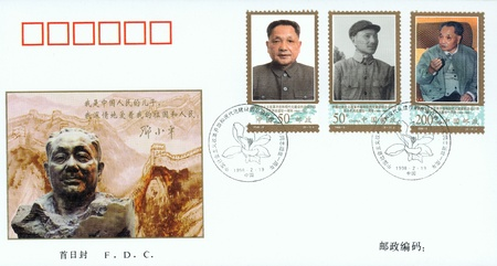 deng xiaoping: CHINA - CIRCA 1998  A stamp printed in China shows leader of the Communist Party of China Deng Xiaoping, circa 1998