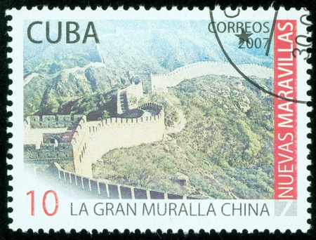 CUBA - CIRCA 2007  A stamp printed in cuba shows The Great Wall of China, circa 2007