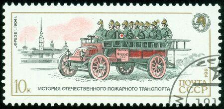 pumper: USSR - CIRCA 1984  A stamp printed in Russia, shows Ladder truck and pumper, 1904, series Russian Fire Vehicles, circa 1984