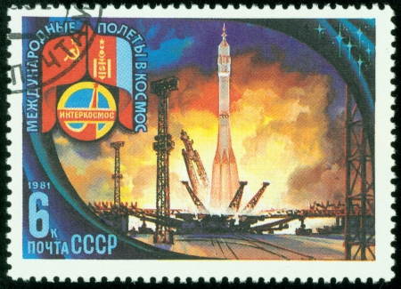 USSR - CIRCA 1981  stamp printed in USSR, take-off spacecraft, start spacecraft, around 1981