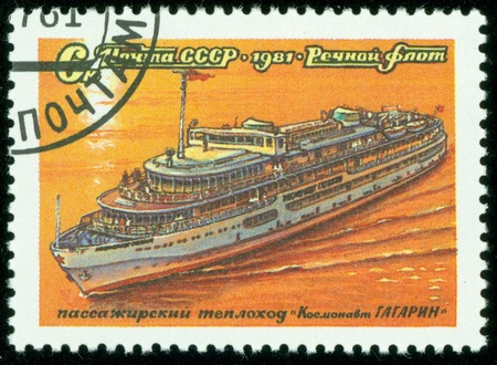USSR - CIRCA 1981  A stamp printed in the USSR shows Passenger steam ship Cosmonaut Gagarin, circa 1971 Stock Photo - 13795218