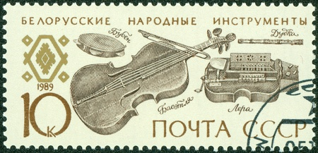 USSR - CIRCA 1989  A stamp printed in the USSR shows Belorussian folk music instruments, circa 1989 Stock Photo - 13760897