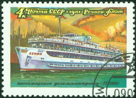 RUSSIA - CIRCA 1981  A stamp printed by Russia, shows ship, circa 1981