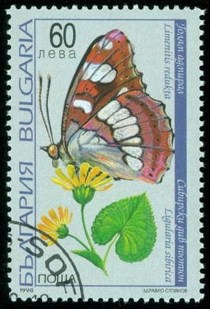 BULGARIA - CIRCA 1998  A Stamp printed in BULGARIA and shows image of a butterfly , circa 1998