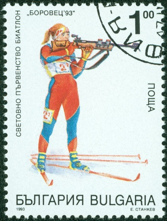 BULGARIA - CIRCA 1993  the stamp printed by BULGARIA shows the winter Olympic games, circa 1993