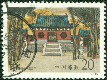 CHINA - CIRCA 1995  A stamp printed in China shows image of Shaolin temple, circa 1995 Stock Photo