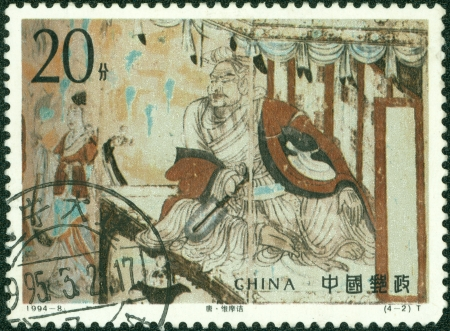 CHINA - CIRCA 1994  A stamp printed in China shows dunhuang murals , circa 1994 Stock Photo - 13837925