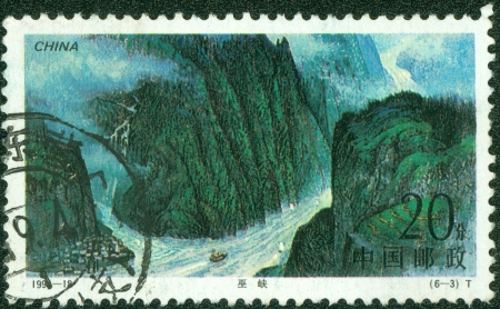 CHINA - CIRCA 1994  A stamp printed in China shows Three Gorges of Yangtze River , circa 1994 photo