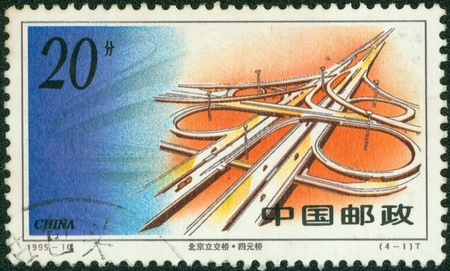 CHINA - CIRCA 1999  A stamp printed in China shows an intersection of roads, circa 1999 Stock Photo - 13837901