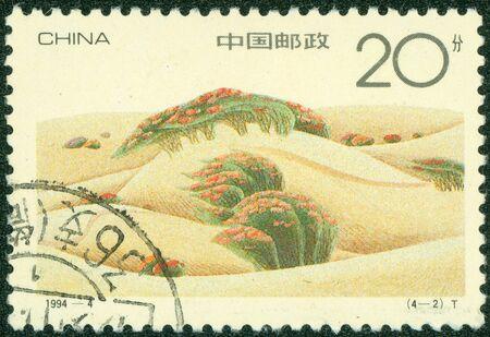 CHINA - CIRCA 1994 Un sello impreso en China muestra la imagen del desierto, alrededor del año 1994