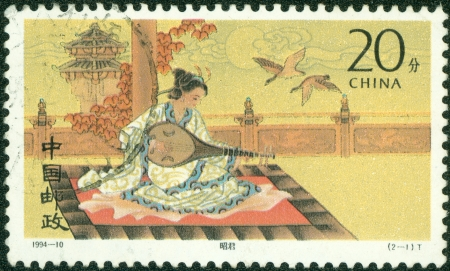 CHINA - CIRCA 1994  A stamp printed in China shows image of chinese painting, circa 1994 Stok Fotoğraf