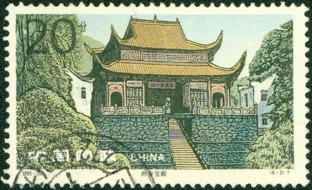 historic building: CHINA - CIRCA 1995  A stamp printed in China shows historic building, circa 1995 Stock Photo