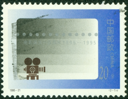 CHINA - CIRCA 1995  A stamp printed in the CHINA shows Movie projector and phonograph, 100th Anniversary of Talking picture, circa 1995 Stock Photo - 13975832