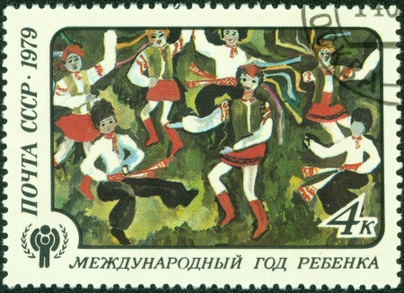 puerile: USSR - CIRCA 1979  A stamp printed in USSR shows the Children s drawing  Dances , from the series  International Year of the Child , circa 1979