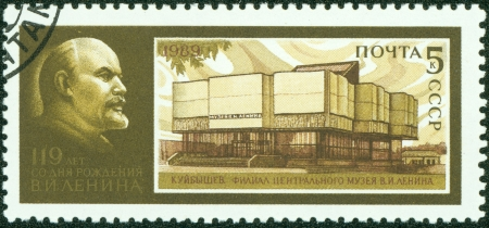 lenin: USSR - CIRCA 1989  A stamp printed in the USSR showing Lenin, circa 1989 Stock Photo