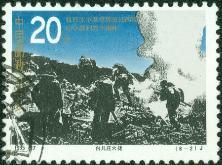 anti fascist: CHINA - CIRCA 1995  A stamp printed in The Anti-Japanese War and the world anti-fascist war victory 50 anniversaries, circa 1995