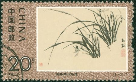CHINA - CIRCA 1993  A stamp printed in China shows Chinese painting, circa 1993 photo