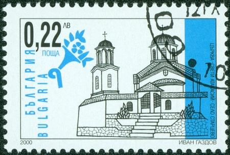BULGARIA - CIRCA 2000  A stamp printed in Bulgaria shows Church , circa 2000