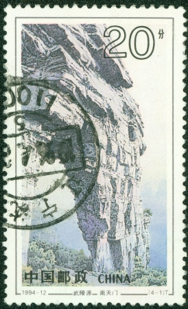 CHINA - CIRCA 1994  A stamp printed in China shows image of Wulingyuan National Park, circa 1994 photo