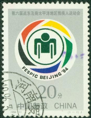 CHINA - CIRCA 1994  A post stamp printed CHINA, shows Games for the disabled, circa 1994 photo