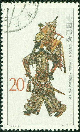 ombres: CHINA - CIRCA 1995  A stamp printed in China shows the puppet of leather-silhouette show, circa 1995