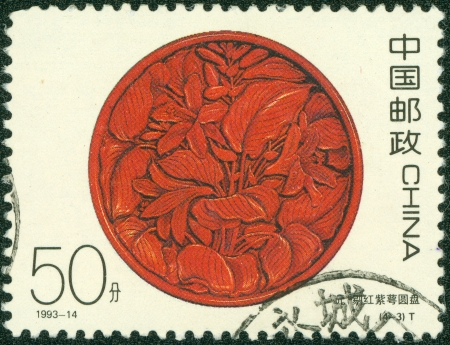 CHINA - CIRCA 1993  A stamp printed in China shows wood carving, circa 1993 photo