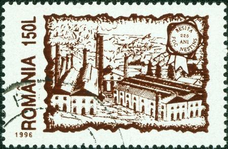 ROMANIA - CIRCA 1996  stamp printed by Romania, show old city scenery, circa 1996  photo