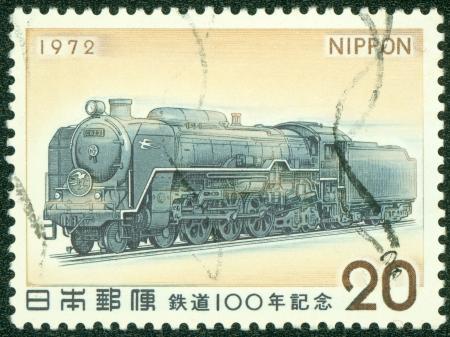 JAPAN - CIRCA 1972  A stamp printed in Japan, shows train , CIRCA 1972 photo