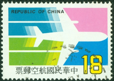 REPUBLIC OF CHINA  TAIWAN  - CIRCA 1979  A stamp printed in the Taiwan shows Airplane  China Airlines , circa 1979