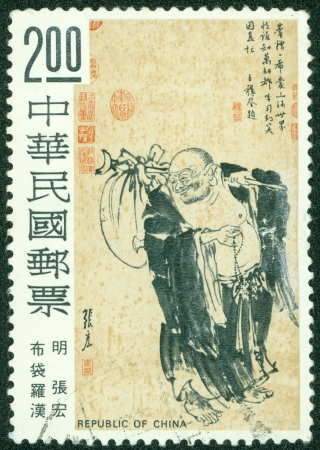 TAIWAN - CIRCA 1975  A stamp printed in Taiwan shows a monk with a bag by Zhang Hong during Ming Dynasty  The original painting is a collection in National Palace Museum, Taiwan, circa 1975 Stock Photo - 14334259