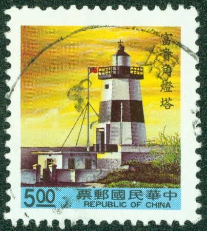 REPUBLIC OF CHINA  TAIWAN  - CIRCA 1991  A stamp printed in the Taiwan shows image of Lighthouse, circa 1991 Stock Photo - 14334202